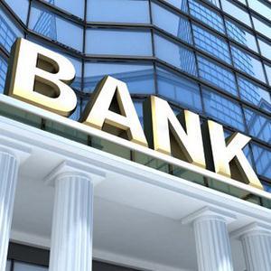 Банки Катангли
