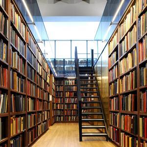 Библиотеки Катангли
