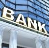 Банки в Катангли