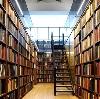 Библиотеки в Катангли